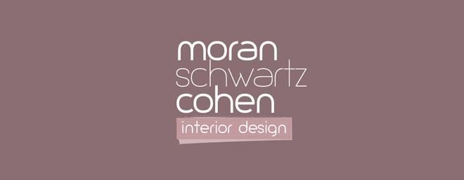 עיצוב לוגו לעיצוב פנים