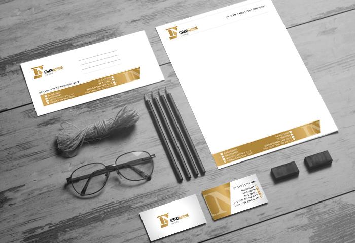 עיצוב ניירת משרדית כרטיס ביקור, מעטפה ונייר מכתבים