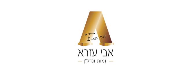 עיצוב לוגו לאבי עזרא חברת נדלן