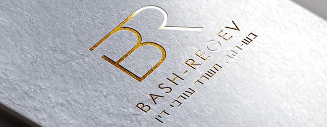 עיצוב לוגו לעורך דין בש רגב