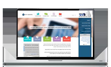עיצוב ובניית אתר לחברת ביטוח אישי