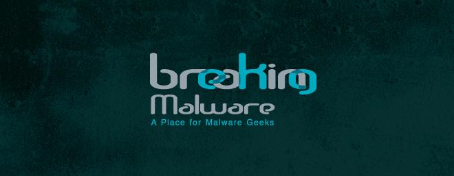 עיצוב לחברת הייטק breaking malware