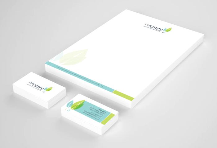 נייר מכתבים וכרטיס ביקור עינת טיירי אימון עסקי