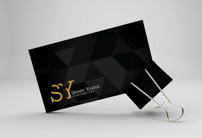 עיצוב כרטיס ביקור לשמאות ועורכת דין