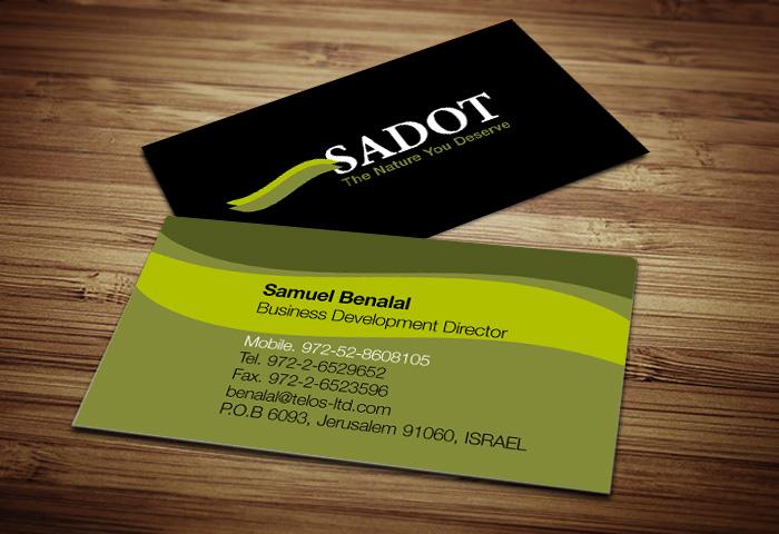 עיצוב כרטיס ביקור למותג שדות