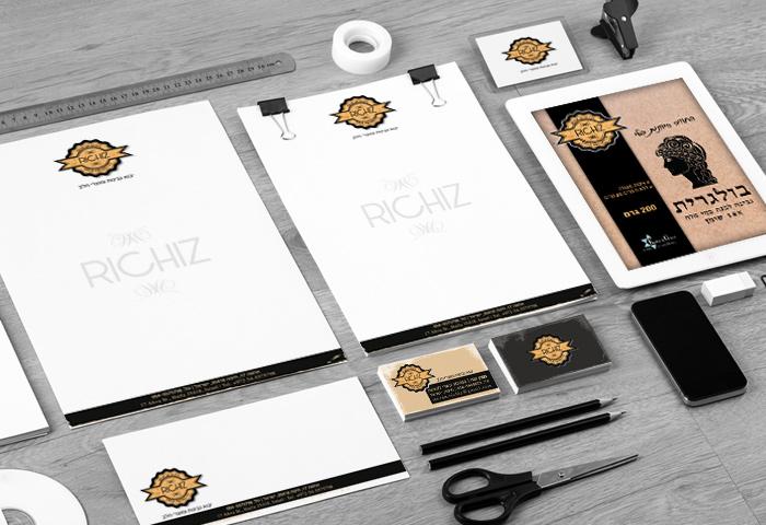 מיתוג ניירת עיצוב כרטיס ביקור ונייר מכתבים למותג