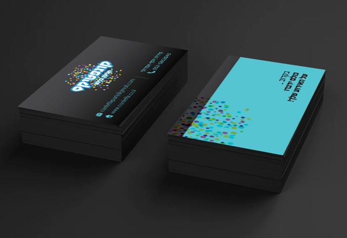 עיצוב כרטיס ביקור עבור קונפטיקס - עיצוב אירועים