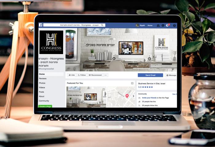 עיצוב גרפי לדף עסקי בפייסבוק הקונגרס