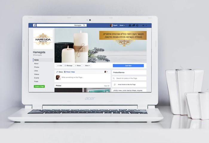 עיצוב גרפי לפייסבוק - עיצוב דף עסקי למגידה