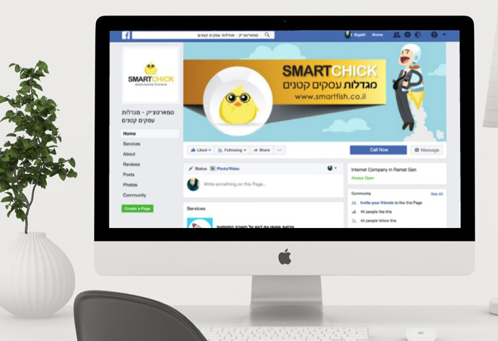 עיצוב גרפי - עיצוב תמונה ראשית לפייסבוק