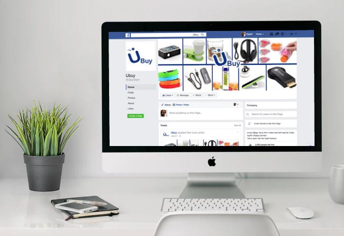 עיצוב גרפי לפייסבוק - עיצוב דף עסקי לחברת UBUY