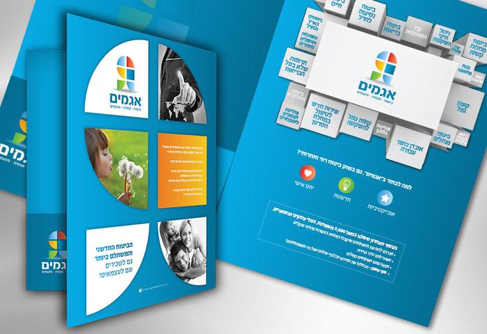 עיצוב גרפי פולדר לחברת ביטוח אגמים