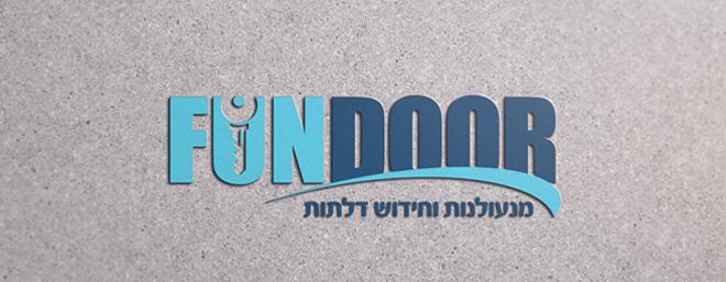 עיצוב לוגו למנעולן fun door