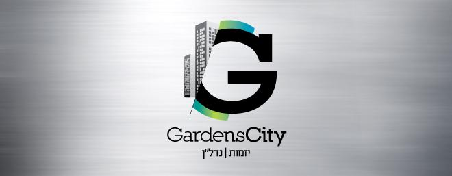 עיצוב לוגו לחברת בנייה יזמות ונדלן גרדנס סיטי