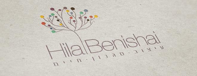 עיצוב לוגו לעיצוב פנים הילה בן ישי