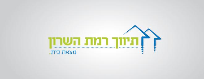 עיצוב לוגו למשרד תיווך