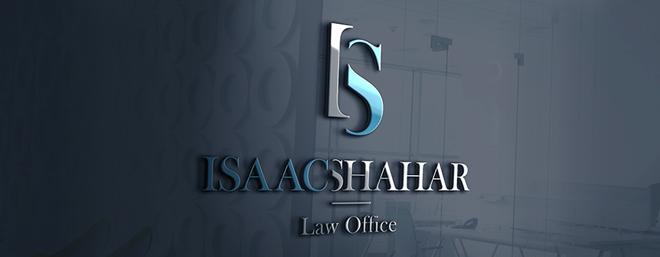 עיצוב לוגו עורך דין יצחק שחר