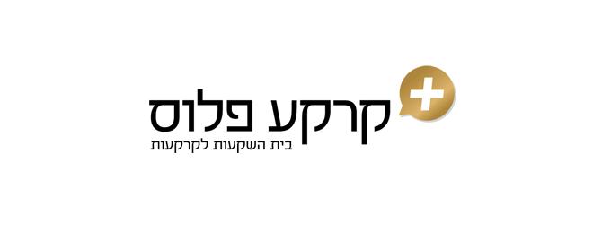 עיצוב לוגו לעסק קרקע פלוס