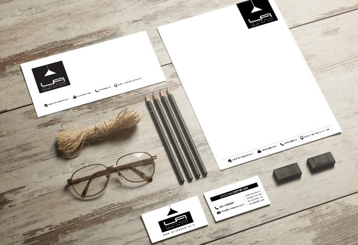 עיצוב כרטיס ביקור ונייר מכתבים ללפידות עורכי דין