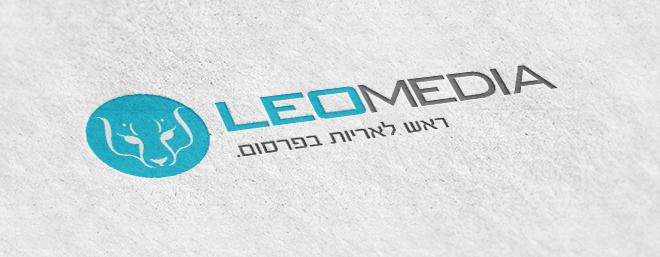 עיצוב לוגו ללאו מדיה בניית אתרים