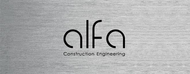 עיצוב לוגו למהנדס אלפא