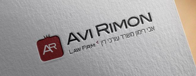 עיצוב לוגו לעורך דין אבי רימון