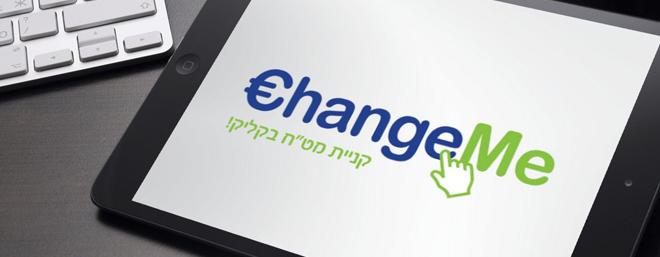עיצוב לוגו לאתר מטח פיננסי change me