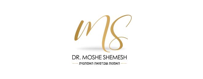 עיצוב לוגו לרופא פלסטי קליניקה דר משה שמש