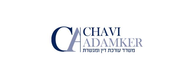עיצוב לוגו לעורכת דין חוי אדמקר