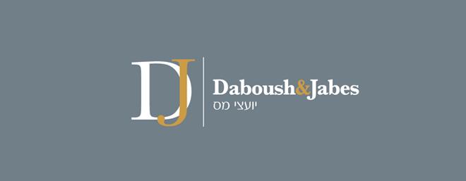 עיצוב לוגו ליועץ מס