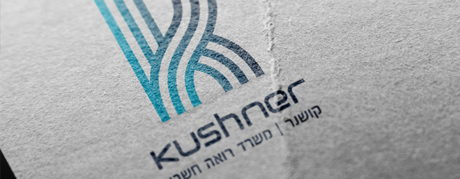 עיצוב לוגו לרואה חשבון קושנר