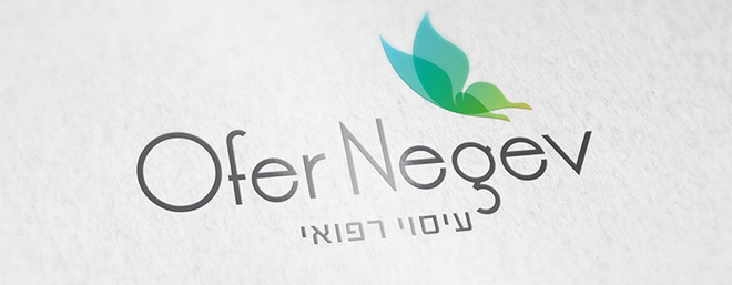 עיצוב לוגו לעופר נגב עיסוי רפואי