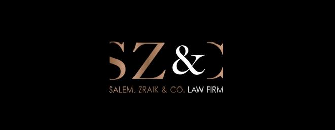 עיצוב לוגו לעורך דין סאלם זרייק