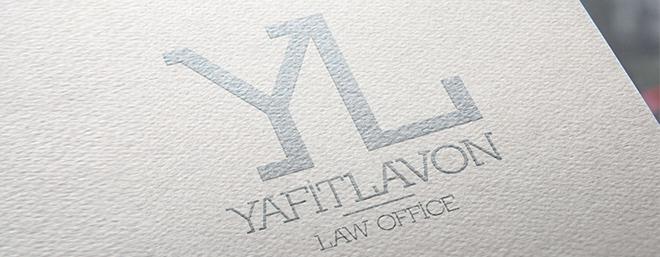עיצוב לוגו לעורכת דין יפית לבון