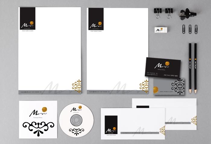 עיצוב ניירת משרדית עבור יקב מור
