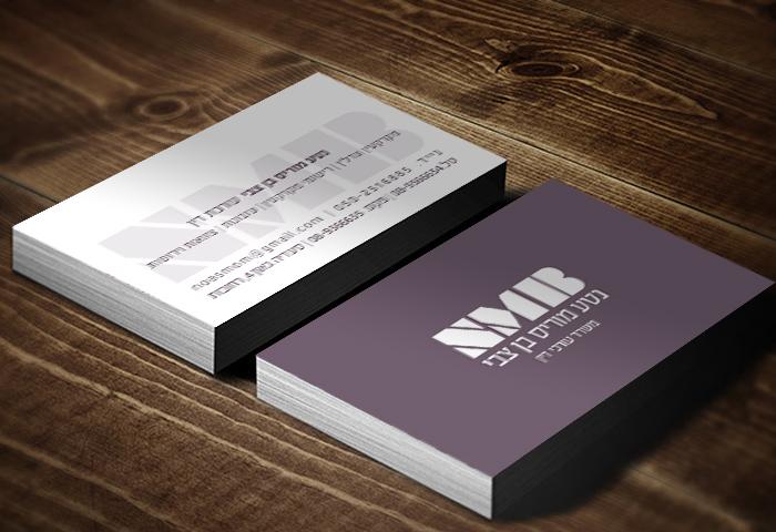 עיצוב כרטיס ביקור לעורך דין נטע בן צבי