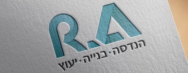 עיצוב לוגו למהנדס r.a