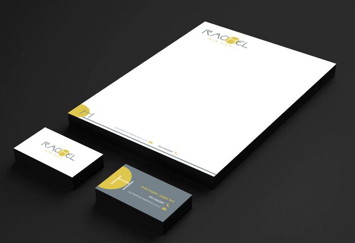 עיצוב כרטיס ביקור עבור עיצוב פנים