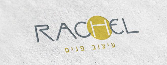 עיצוב לוגו לעיצוב פנים RACHEL
