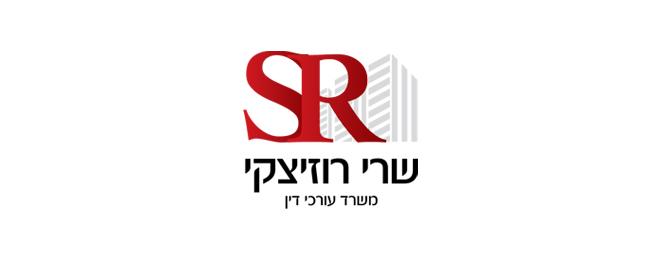 עיצוב לוגו לעורכת דין שרי רוזיצקי