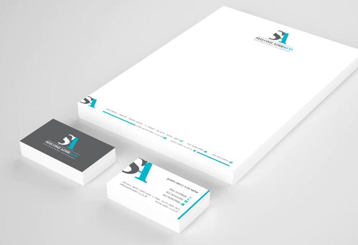 עיצוב גרפי ניירת משרדית כרטיס ביקור