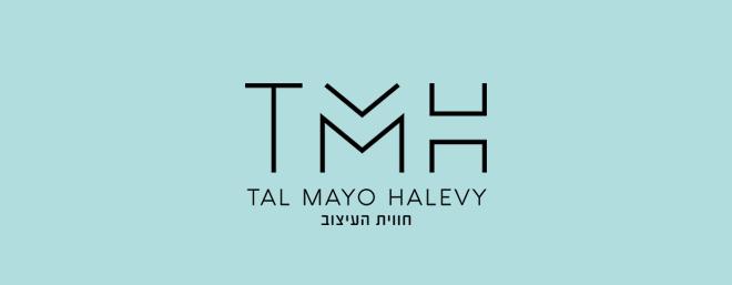 עיצוב לוגו עבור עיצוב פנים טלי מאיו הלוי