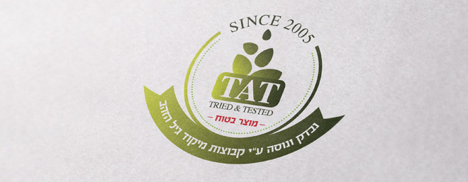 עיצוב לוגו תו תקן