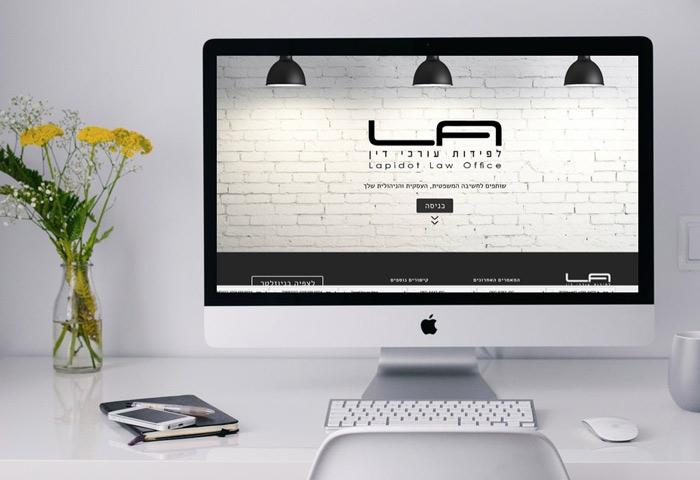 עיצוב ובניית אתר לעורך דין לפידות