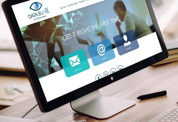 עיצוב אתר תדמיתי עבור חברת השמה data b eye