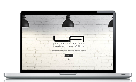עיצוב ובניית אתר עורכי דין לפידות
