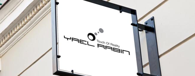 עיצוב לוגו עבור צלם יעל רבין