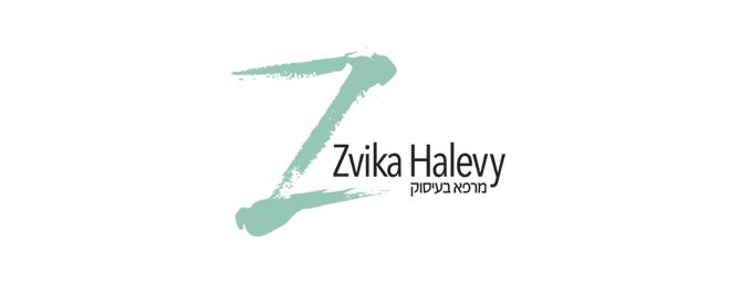 עיצוב לוגו עבור מרפא בעיסוק צביקה הלוי