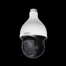 מצלמת אבטחה זום x25 ממונעת DAHUA CVI Starlight 2MP דגם DH-SD59225I-HC-S2