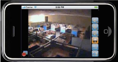 צפייה במצלמת אבטחה אחת באייפון